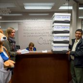 The Kangaroo and the guests from El Salvador made it inside the Trade Commissioner's office.