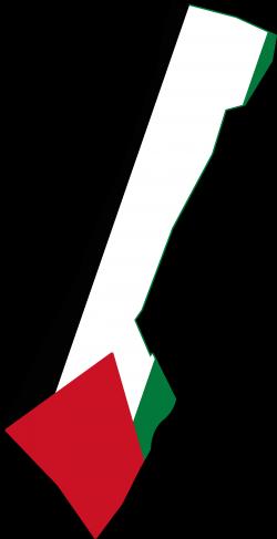 Requiem for Gaza 2014