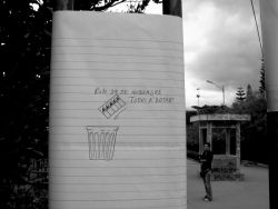 "Nov. 26, 2009 - On the locked gates of the Autonomous University, students have taped a suggestion to passersby: instead of voting (""votar"") they suggest that people throw away their ballots (""botar."")  In Spanish, the words sound the same."